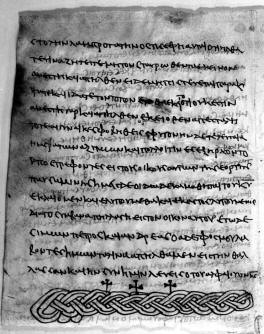 Gospel of Peter, last column
